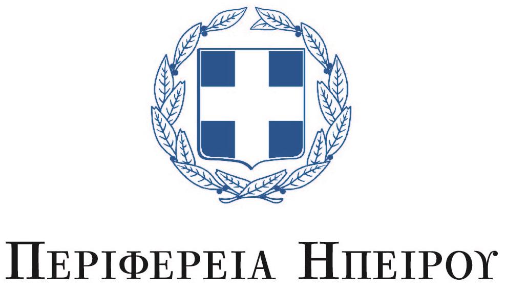 Perifereia Hpeirou