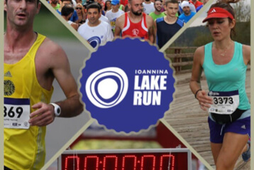 13th Ioannina Lake Run   21&22 September 2019