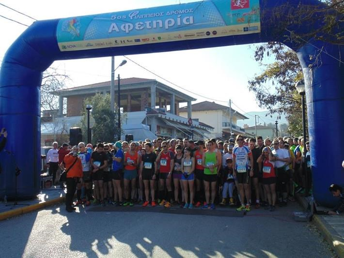 PHILIPPEIOS ROAD RACE 8&9 DECEMBER 2018