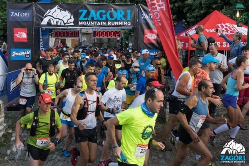 Zagori Mountain Running 20 July 2019