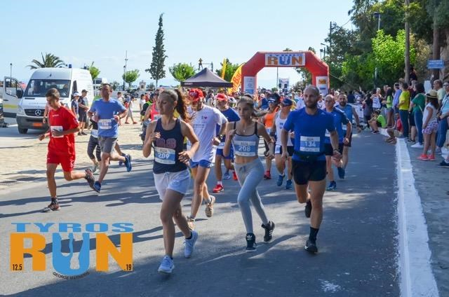 TYROS RUN 11-12 May 2019