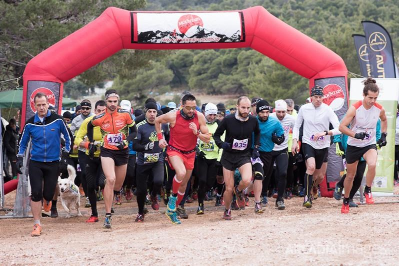 Platanopigi Parnitha Trail Race 2018 December 16