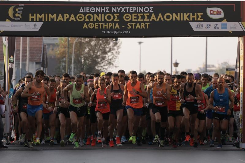 9th International Thessaloniki Night Half Marathon - ZeniT October 17th 2020