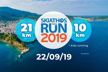 8th Trail Run Half Marathon Skiathos 22 september 2019