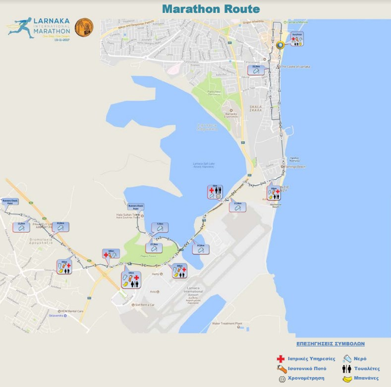Radisson Blu Larnaka International Marathon 17 November 2019